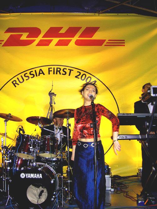 Выступление для компании DHL.